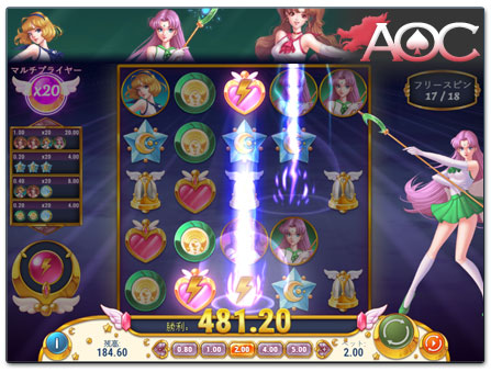 Play'n GO Moon Princess online slot